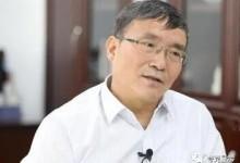 八亿时空董事长赵雷