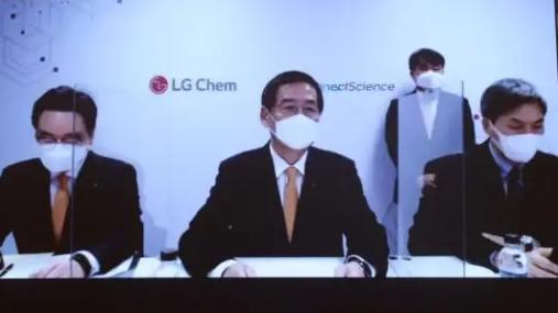LG化学3